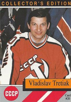 Vladislav Tretiak Gallery | The Trading Card Database