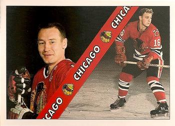 1991-92 Ultimate Original Six French #5 Chicago Blackhawks Front