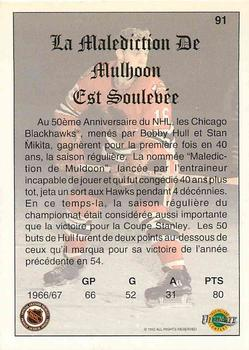 1991-92 Ultimate Original Six French #91 Bobby Hull The Curse of Muldoon is lifted  Back