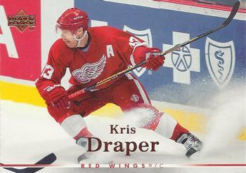 2007-08 Upper Deck #3 Kris Draper Front