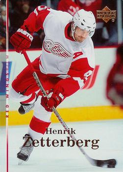 2007-08 Upper Deck #5 Henrik Zetterberg Front