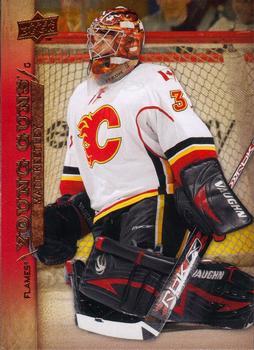2007-08 Upper Deck #461 Matt Keetley Front