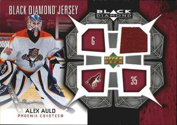 2007-08 Upper Deck Black Diamond - Jerseys #BDJ-AU Alex Auld Front