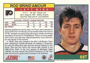 Image result for rod brind'amour philly