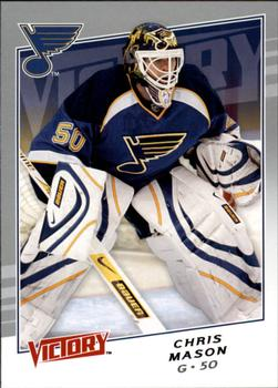 2008-09 Upper Deck - Victory Update #289 Chris Mason Front