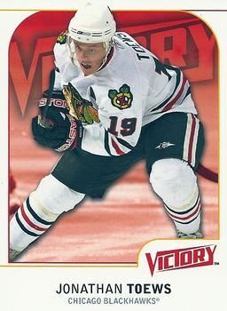 2009-10 Upper Deck Victory #44 Jonathan Toews Front