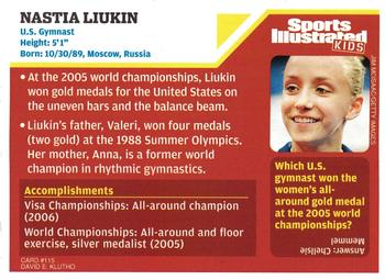 2006 Sports Illustrated for Kids #115 Nastia Liukin Back