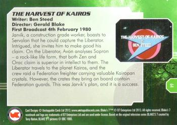 2014 Unstoppable Blakes 7 Series 2 #64 Servalan in command Back