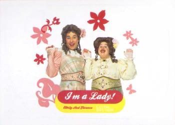 2006 Little Britain Collector Cards - Stickers #2 Emily & Florence Front