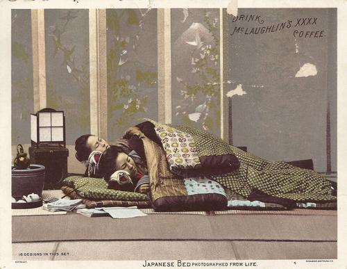 1892 McLaughlin Coffee Scenes in Japan (K53) #NNO Japanese Bed Front