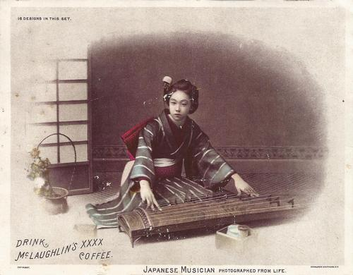 1892 McLaughlin Coffee Scenes in Japan (K53) #NNO Japanese Musician Front