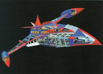 battle of the planets vehicles - photo #25