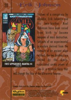 1994 Fleer Ultraverse Master #20 Erik Johnson Back