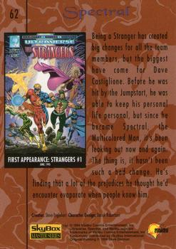 1994 Fleer Ultraverse Master #62 Spectral Back