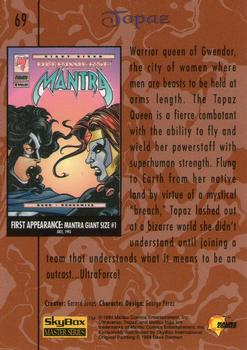 1994 Fleer Ultraverse Master #69 Topaz Back