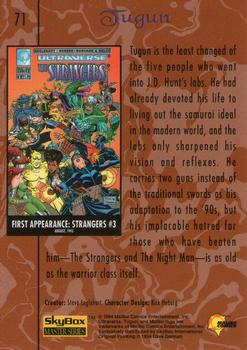 1994 Fleer Ultraverse Master #71 Tugun Back