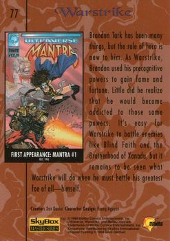 1994 Fleer Ultraverse Master #77 Warstrike Back