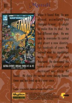 1994 Fleer Ultraverse Master #81 Mundi Back
