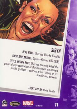 2013 Rittenhouse Women of Marvel Series 2 #71 Siryn Back