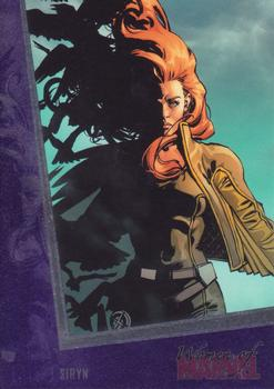 2013 Rittenhouse Women of Marvel Series 2 #71 Siryn Front