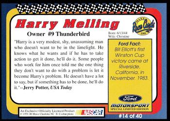 1991 Maxx Ford Motorsport #14 Harry Melling Back