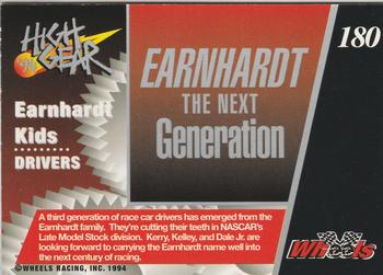 1994 Wheels High Gear - Day One Silver #180 Kelley Earnhardt / Dale Earnhardt Jr. / Kerry Earnhardt Back
