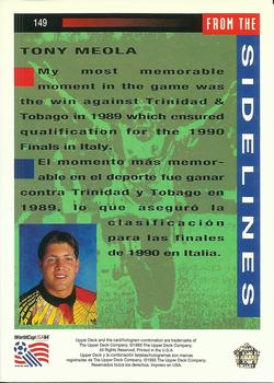 1993 Upper Deck World Cup Preview English/Spanish #149 Tony Meola Back