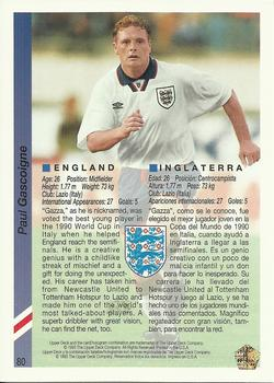 1993 Upper Deck World Cup Preview English/Spanish #80b Paul Gascoigne Back