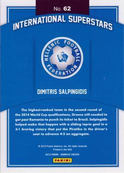 2015 Donruss - International Superstars Gold Panini Logo #62 Dimitris Salpingidis Back