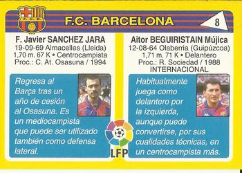 1995 Mundicromo Sport Futbol Total #8 Beguiristain / Sanchez Jara Back