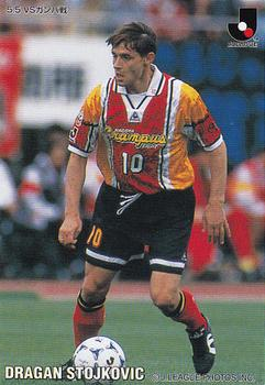 1998 Calbee J.League #192 Dragan Stojkovic Front