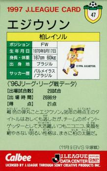 1997 Calbee J League #47 Edilson Back