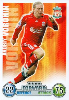 2007-08 Topps Premier League Match Attax #NNO Andriy Voronin Front