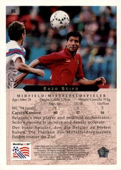 1994 Upper Deck World Cup Contenders English/German #85 Enzo Scifo Back