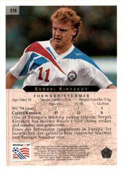 Raro-World Cup USA 94 Upper Deck Trading Cards Pack