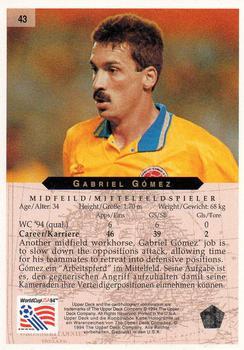 Beautiful Gabriel Gomez - 89977-9721225Bk  Collection-332594.jpg