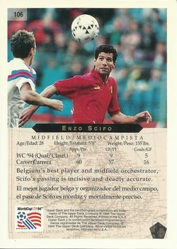 1994 Upper Deck World Cup Contenders English/Spanish #106 Enzo Scifo  Back